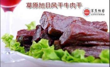 【大连】草原旭日牛肉干&奶酪-美团
