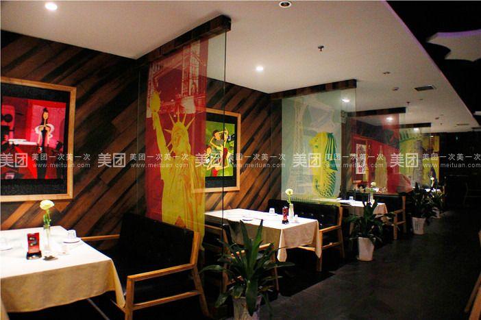 BOB中西餐厅怎么样 团购BOB中西餐厅2人餐 美团网