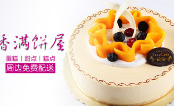 【滁州】香满饼屋-美团