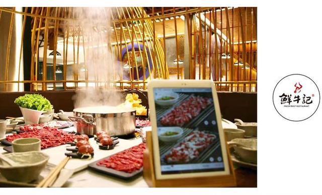 鲜牛记潮汕牛肉火锅2人餐,仅售98元!价值172元的双人餐,提供免费WiFi。