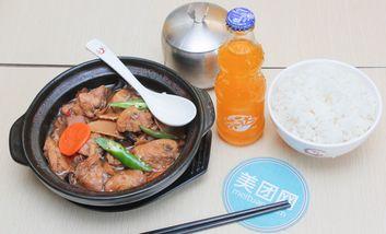 【上海】豫味一品土豆粉黄焖鸡米饭-美团