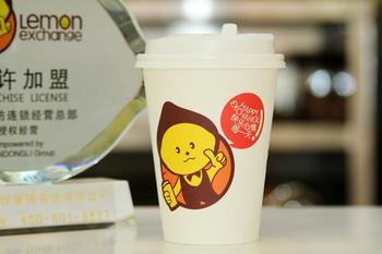 【安丘等】柠檬工坊-美团