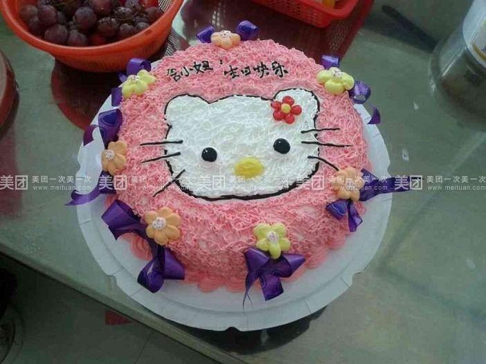 小学生创意手工制作蛋糕