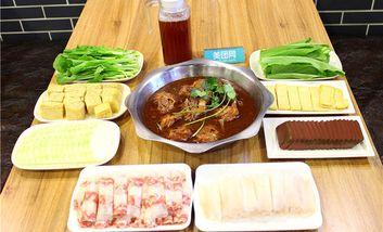 【沈阳】老北京烤羊蝎子羊汤馆-美团