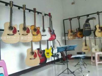星速琴行音乐培训中心