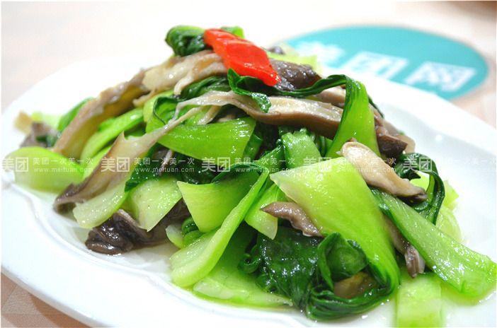 蘑菇烧油菜