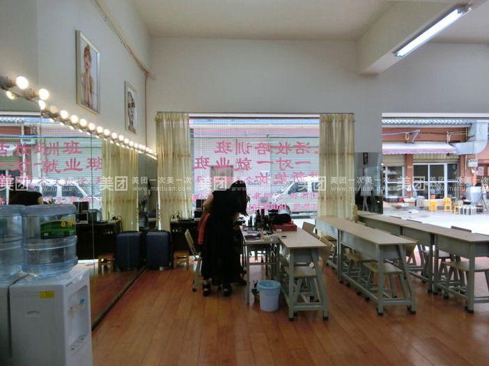 薇薇安化妆造型培训工作室
