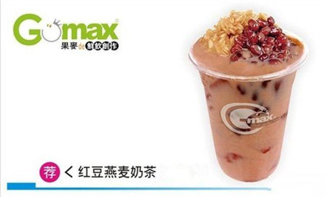 燕麦红豆奶茶1份,提供免费WiFi