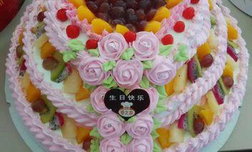 【磁县等】睿之家蛋糕房-美团