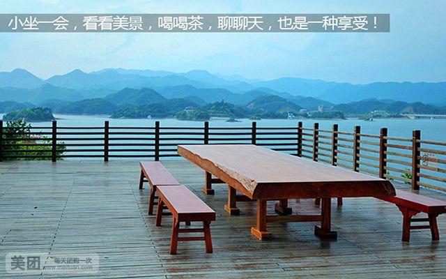 千岛湖卓府度假酒店(湖景房) 千岛湖森林氧吧 自助早餐!双人自由行
