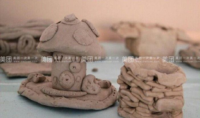 奕彩儿童陶艺手工坊