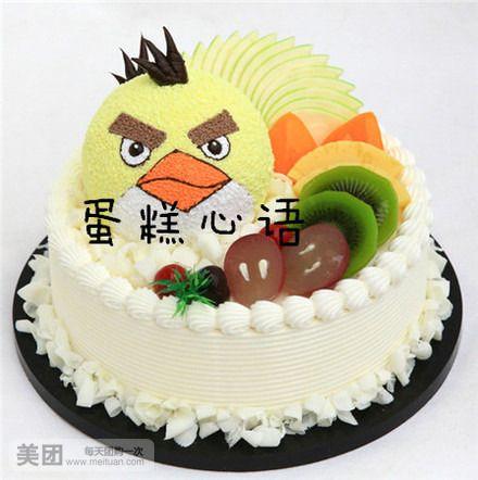 美食团购 蛋糕 蛋糕心语    绿绿蛇蛋糕   俏皮龙蛋糕   愤怒鸡蛋糕