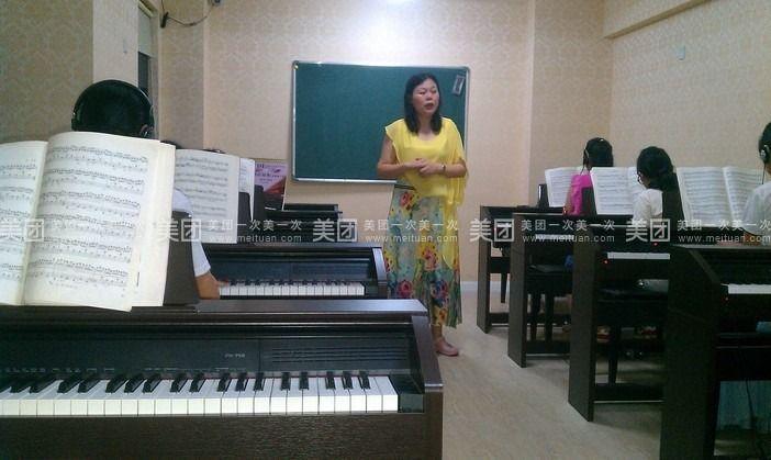 爱乐人钢琴学校