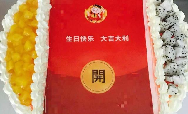 :长沙今日钱柜娱乐官网:【wheat sweet欧风麦甜烘焙坊】微信红包14寸1个,约14英寸,圆