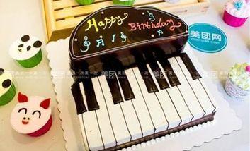 【沈阳】麦香侬蛋糕-美团