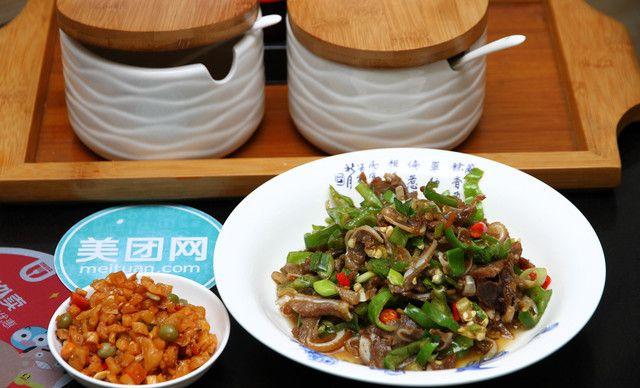 :长沙今日钱柜娱乐官网:【向群锅饺】盖码单人套餐,包间免费,提供免费WiFi