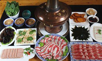 【西安】西稍门京祥铜锅涮肉-美团