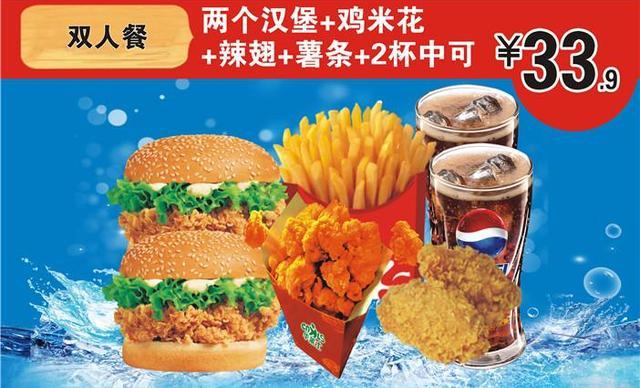【61店通用】华莱士汉堡双人餐,提供免费WiFi