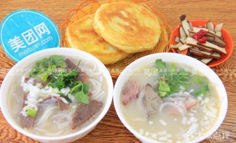大锅羊汤图片 - 第1张