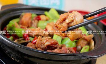 【西安】腾记黄焖鸡米饭-美团