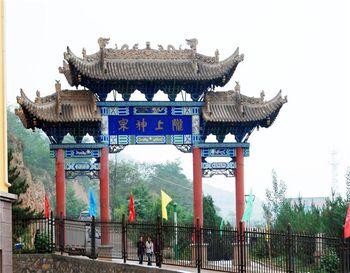 【通渭县】通渭温泉度假村单池间(供一人洗浴)门票成人票-美团