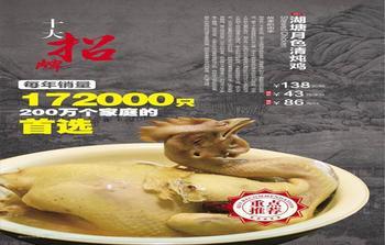 【广州等】湖塘月色客家菜-美团