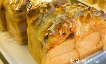 【大连等】麦多烘焙坊-美团