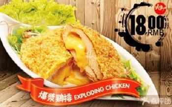 【磁县等】第1家大鸡排-美团