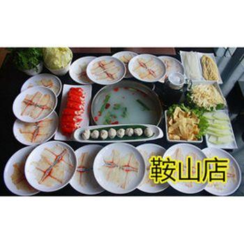 【鞍山】龙继斑鱼庄-美团