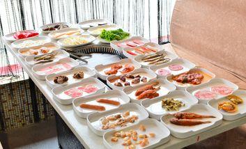 【上海】野人火自助烤肉-美团