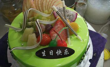 【呼和浩特】爱心蛋糕店-美团