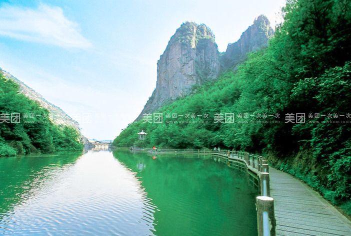 天台山琼台仙谷风景区门票