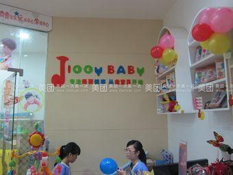 乳爱哺育母婴护理中心