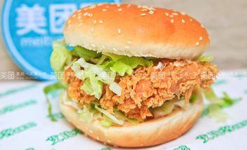 【滁州】艾比客汉堡-美团