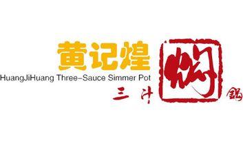 【长沙】黄记煌三汁焖锅-美团