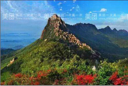 【北京灵山风景名胜区团购】灵山风景名胜区上饶灵山