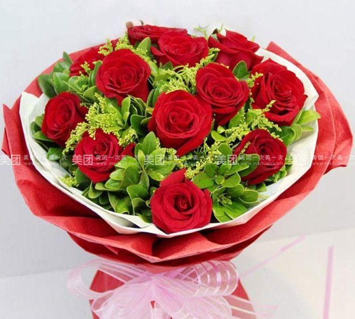 团购花样年华11支玫瑰花束 礼盒 美团网