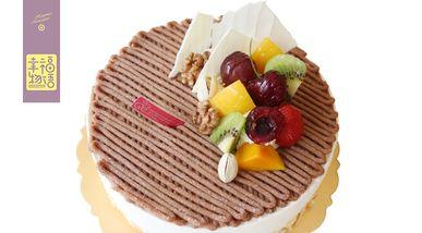 【北海等】幸福物语蛋糕店-美团