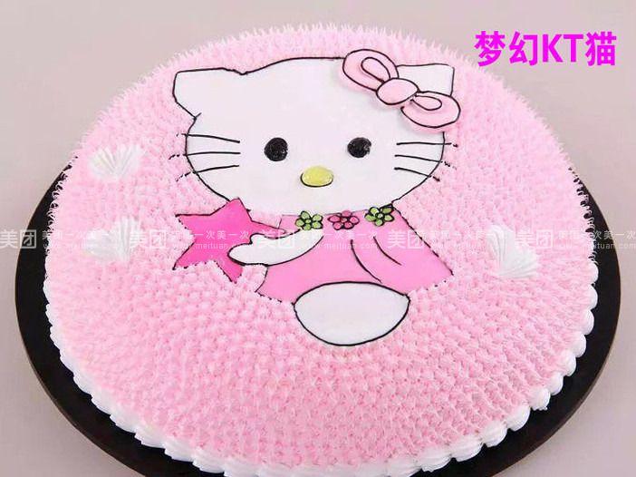 【北京丽莎蛋糕团购】丽莎蛋糕可爱卡通团购|图片