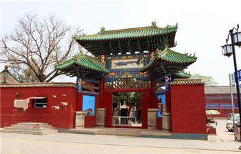 【汤阴火车站】汤阴岳飞庙-美团
