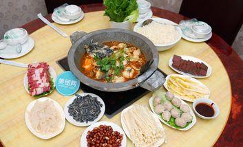 【上海】老猫石锅鱼-美团
