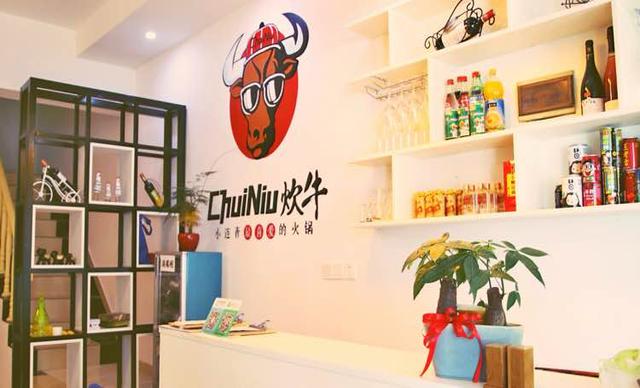 美团网:长沙今日团购:【炊牛火锅店】酸汤牛肉锅3-4人餐,提供免费WiFi