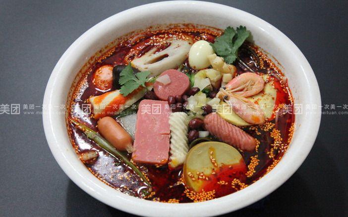 三宫煮麻辣烫图片