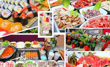 【广州】烤宴-美团