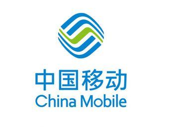 中国移动(人民路中心营业厅)