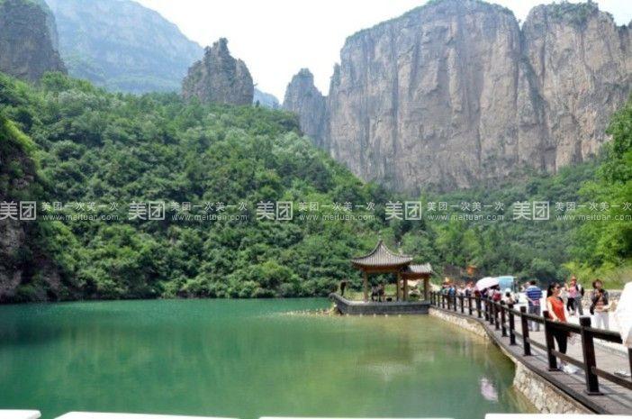 旅游团购 景点门票 通天峡景区门票成人票
