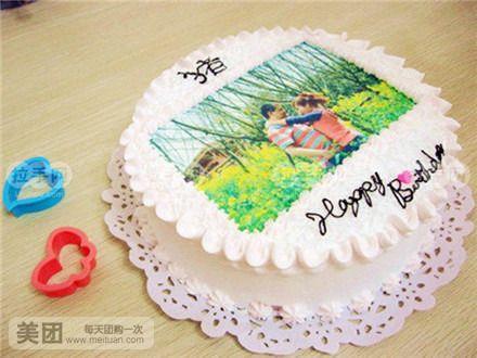 圆形蛋糕设计图展示