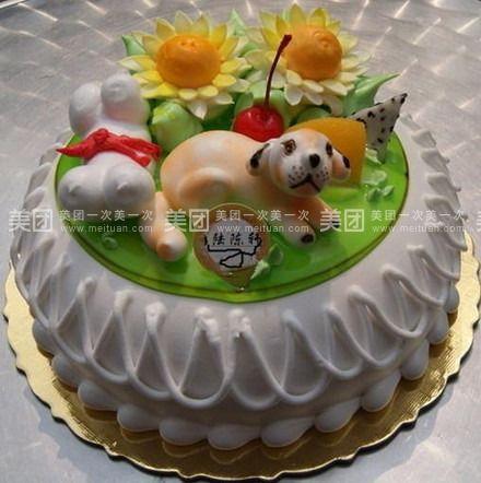 【广安陆陈轩蛋糕团购】陆陈轩蛋糕萌吧-----可爱团购