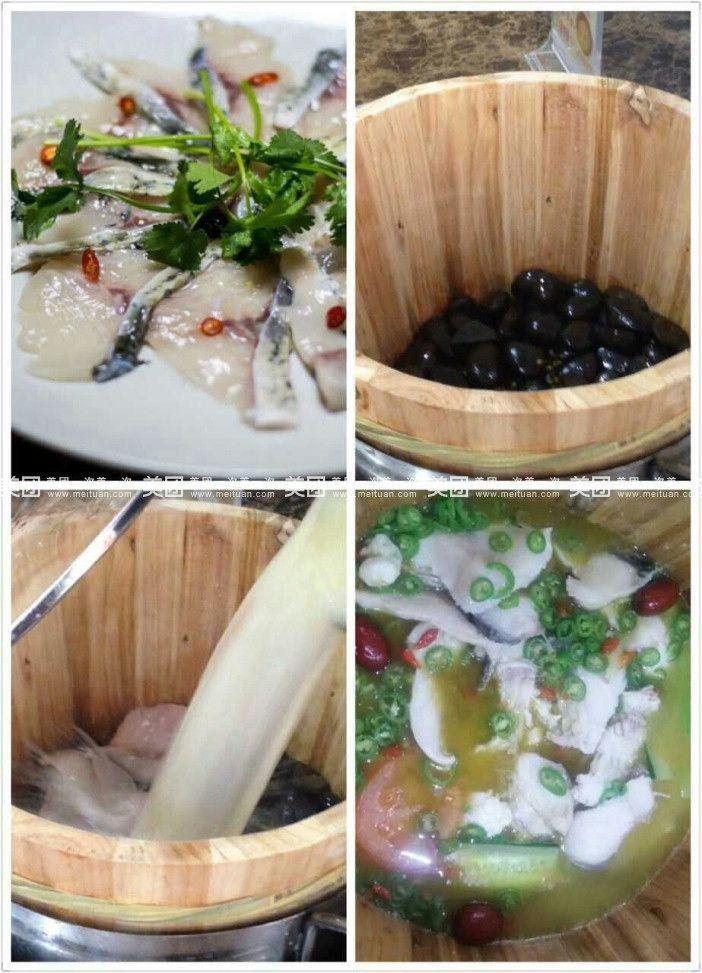 【南平雅安张记木桶鱼团购】雅安张记木桶鱼4-5人餐