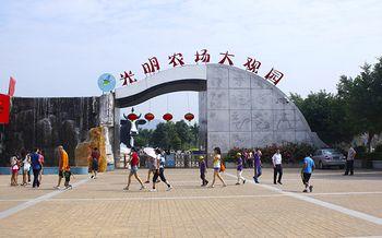 【光明新区】深圳光明农场-美团